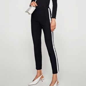 ZARA Basic Striped Trouser